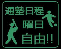 jiyuu