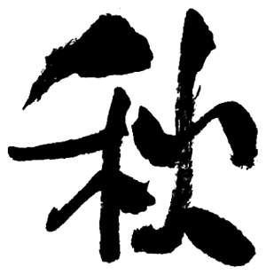 20150311232935